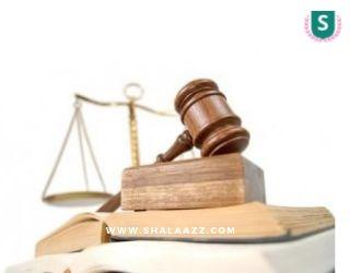 Mengangkat Kembali Pendidikan Dalam Hukum Internasional