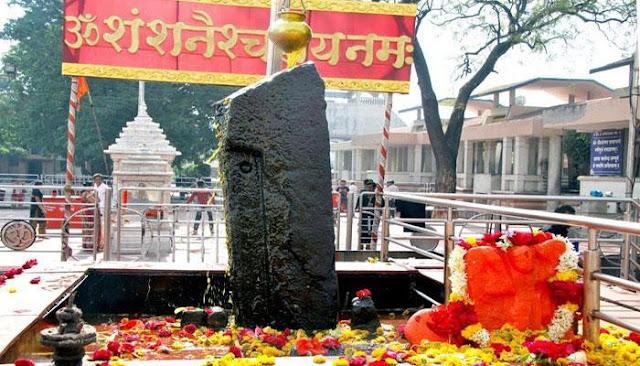 शनि शिंगणापुर में महिलाओं को मिला पूजा का अधिकार, मंदिर न्यास ट्रस्ट ने लिया फैसला