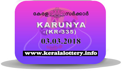 kerala lottery result 3.3.2018, kerala lottery result 03-03-2018, karunya lottery kr 335 results 03-03-2018, karunya lottery kr 335, live karunya lottery kr-335, karunya lottery, kerala lottery today result karunya, karunya lottery (kr-335) 03/03/2018, kr335, 3.3.2018, kr 335, 3.3.18, karunya lottery kr335, karunya lottery 3.2.2018, kerala lottery 3.3.2018, kerala lottery result 3-3-2018, kerala lottery result 3-3-2018, kerala lottery result karunya, karunya lottery result today, karunya lottery kr335, keralalottery.info-3-3-2018-kr-335-karunya-lottery-result-today-kerala-lottery-results, keralagovernment, result, gov.in, picture, image, images, pics, pictures kerala lottery, kl result, yesterday lottery results, lotteries results, keralalotteries, kerala lottery, keralalotteryresult, kerala lottery result, kerala lottery result live, kerala lottery today, kerala lottery result today, kerala lottery results today, today kerala lottery result, karunya lottery results, kerala lottery result today karunya, karunya lottery result, kerala lottery result karunya today, kerala lottery karunya today result, karunya kerala lottery result, today karunya lottery result, karunya lottery today result, karunya lottery results today, today kerala lottery result karunya, kerala lottery results today karunya, karunya lottery today, today lottery result karunya, karunya lottery result today, kerala lottery result live, kerala lottery bumper result, kerala lottery result yesterday, kerala lottery result today, kerala online lottery results, kerala lottery draw, kerala lottery results, kerala state lottery today, kerala lottare, kerala lottery result, lottery today, kerala lottery today draw result, kerala lottery online purchase, kerala lottery online buy, buy kerala lottery online