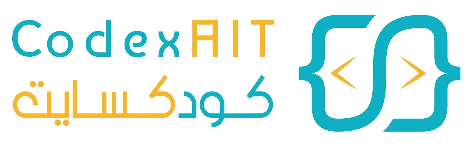 كودكسايت | CodexAIT