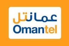 وظيفة شاغرة في شركة الاتصالات عمانتل Omantel
