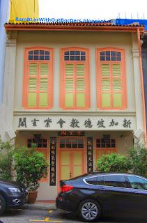 Clan association, Bukit Pasoh St, Singapore