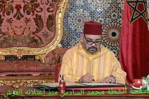 جلالة الملك محمد السادس لترامب: أثمن عاليا الدينامية المتميزة التي تطبع العلاقات بين بلدينا