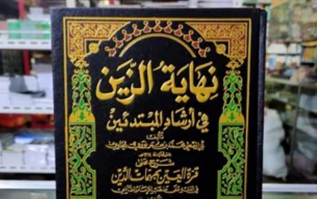 Download Kitab Nihayatuz Zain Karangan Syeikh Nawawi Al-Jawi (PDF)