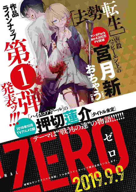 Majalah Baru Young Animal Zero Dirilis Pada 9 September