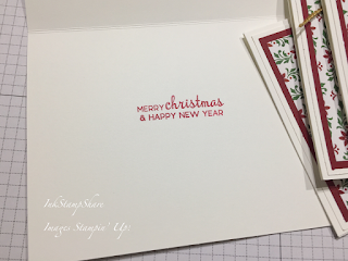 Beautiful Baubles Christmas Card Using Shimmer paint. Stampin Up