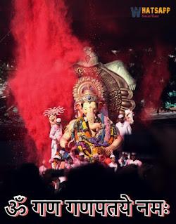 whatsapp status of God -lord ganesh download image 7