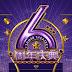 SNH48 Theater 6th Anniversary: Debut Generasi Dua Belas, Penampilan Bersama, Kelulusan Li Yitong, dan Tur DEMOON