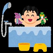 在浴缸玩的小孩的插图