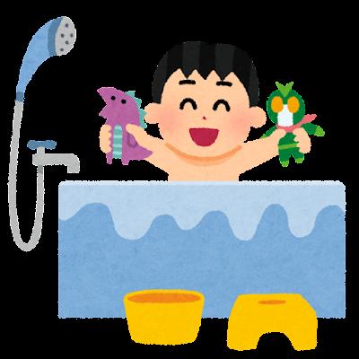 お風呂で遊ぶ子供のイラスト