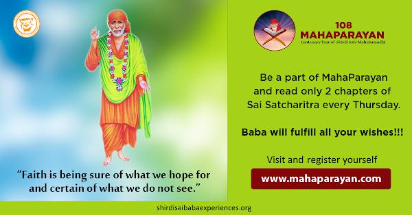 Sai Baba Answers | Shirdi Sai Baba Grace Blessings | Shirdi Sai Baba Miracles Leela | Sai Baba's Help | Real Experiences of Shirdi Sai Baba | Sai Baba Quotes | Sai Baba Pictures | http:// www.shirdisaibabaexperiences.org