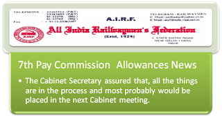 7thcpc-allowances-latest-news