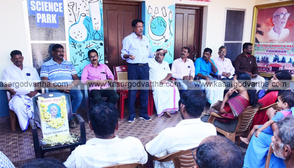 News, Kerala, condolence meeting held