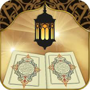 download-holy-quran-memorization-pro-apk