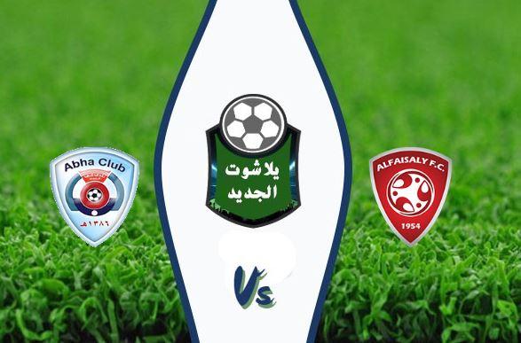 نتيجة مباراة الفيصلي وابها الاربعاء 9 سبتمبر 2020 الدوري السعودي