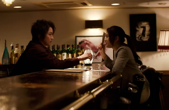 The Method of Repulsing the Dove (Hato no Gekitaiho) film - Hideta Takahata