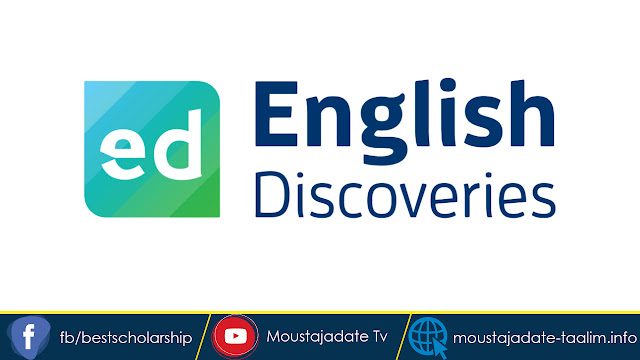 تحميل كورس تعليم اللغة الانجليزية العملاق English Discoveries للمبتدئين والمحترفين
