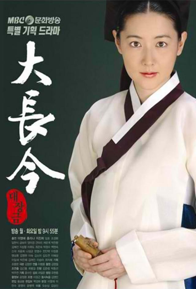 Dae Jang Geum Giuvaerul Palatului 2003 Serial Coreean Online Complet Subtitrat în Limba Română Filmeplay