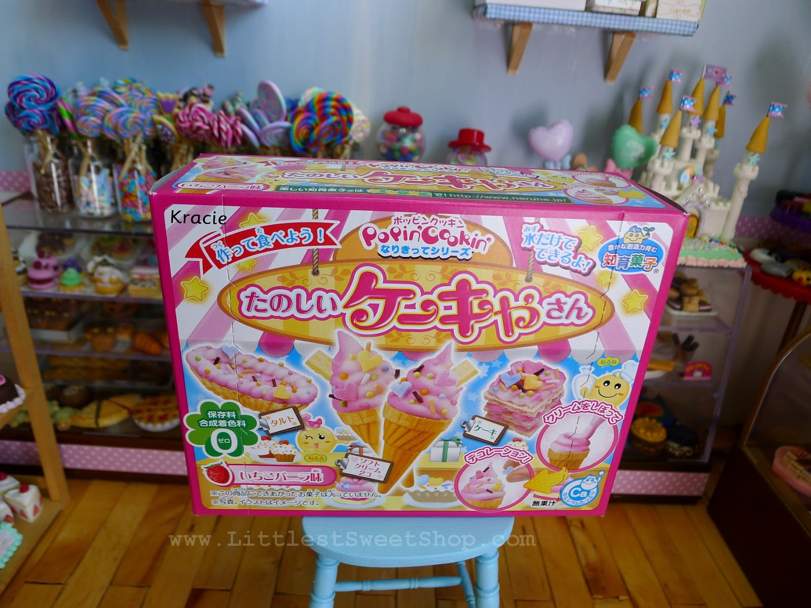 popin cookin cake instructions in english