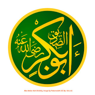 Abu Bakar Ash-Shiddiq : Sahabat Rasulullah SAW yang paling mulia