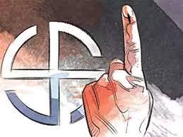 दूसरा आम चुनाव 1957