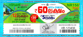 "KeralaLotteries.net, ""kerala lottery result 31 1 2020 nirmal nr 158"", nirmal today result : 31/1/2020 nirmal lottery nr-158, kerala lottery result 31-01-2020, nirmal lottery results, kerala lottery result today nirmal, nirmal lottery result, kerala lottery result nirmal today, kerala lottery nirmal today result, nirmal kerala lottery result, nirmal lottery nr.158 results 31-1-2020, nirmal lottery nr 158, live nirmal lottery nr-158, nirmal lottery, kerala lottery today result nirmal, nirmal lottery (nr-158) 31/1/2020, today nirmal lottery result, nirmal lottery today result, nirmal lottery results today, today kerala lottery result nirmal, kerala lottery results today nirmal 31 1 20, nirmal lottery today, today lottery result nirmal 31-1-20, nirmal lottery result today 31.1.2020, nirmal lottery today, today lottery result nirmal 31-1-20, nirmal lottery result today 31.01.2020, kerala lottery result live, kerala lottery bumper result, kerala lottery result yesterday, kerala lottery result today, kerala online lottery results, kerala lottery draw, kerala lottery results, kerala state lottery today, kerala lottare, kerala lottery result, lottery today, kerala lottery today draw result, kerala lottery online purchase, kerala lottery, kl result,  yesterday lottery results, lotteries results, keralalotteries, kerala lottery, keralalotteryresult, kerala lottery result, kerala lottery result live, kerala lottery today, kerala lottery result today, kerala lottery results today, today kerala lottery result, kerala lottery ticket pictures, kerala samsthana bhagyakuri, lottery ticket image"