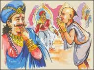 सबसे बड़ा पत्ता हिंदी कहानी