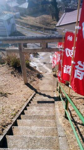 急な階段 帰り道