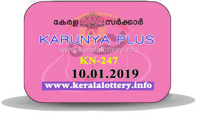 "KeralaLottery.info, ""kerala lottery result 10 01 2019 karunya plus kn 247"", karunya plus today result : 10-01-2019 karunya plus lottery kn-247, kerala lottery result 10-01-2019, karunya plus lottery results, kerala lottery result today karunya plus, karunya plus lottery result, kerala lottery result karunya plus today, kerala lottery karunya plus today result, karunya plus kerala lottery result, karunya plus lottery kn.247 results 10-01-2019, karunya plus lottery kn 247, live karunya plus lottery kn-247, karunya plus lottery, kerala lottery today result karunya plus, karunya plus lottery (kn-247) 10/01/2019, today karunya plus lottery result, karunya plus lottery today result, karunya plus lottery results today, today kerala lottery result karunya plus, kerala lottery results today karunya plus 10 01 18, karunya plus lottery today, today lottery result karunya plus 10-01-18, karunya plus lottery result today 10.01.2019, kerala lottery result live, kerala lottery bumper result, kerala lottery result yesterday, kerala lottery result today, kerala online lottery results, kerala lottery draw, kerala lottery results, kerala state lottery today, kerala lottare, kerala lottery result, lottery today, kerala lottery today draw result, kerala lottery online purchase, kerala lottery, kl result,  yesterday lottery results, lotteries results, keralalotteries, kerala lottery, keralalotteryresult, kerala lottery result, kerala lottery result live, kerala lottery today, kerala lottery result today, kerala lottery results today, today kerala lottery result, kerala lottery ticket pictures, kerala samsthana bhagyakuri"