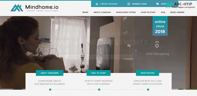 MindHome - обзор и отзывы об инвестиционном проекте СКАМ