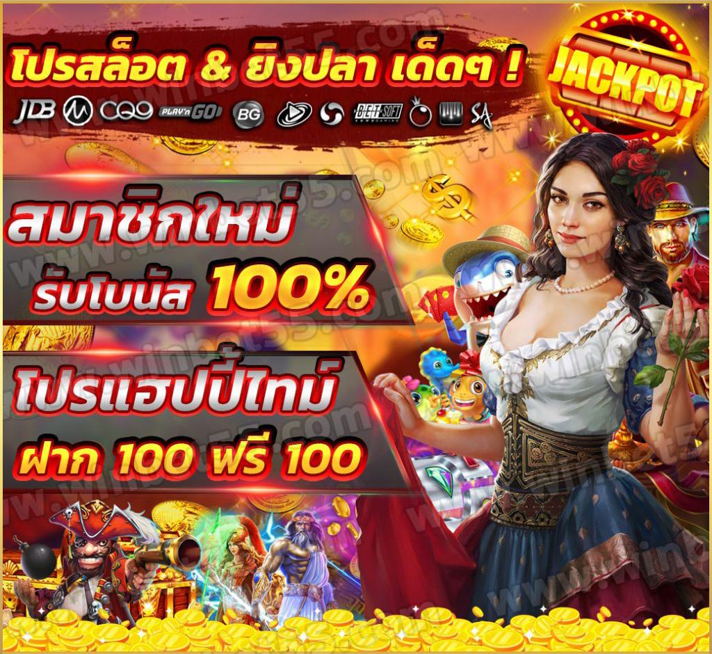 youngjusticeพากย์ไทย เติมเงินสตรีม สูตรรักชุลมุนย้อนหลัง y82คน