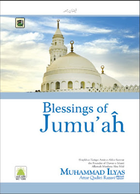 Download: Blessings of Jumuah pdf in English by Maulana Ilyas Qadri