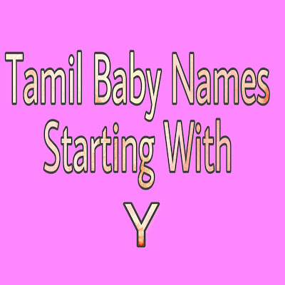 tamil baby boy names strarting with Y