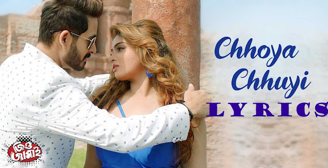 Chhoya Chhuyi Lyrics by Armaan Malik