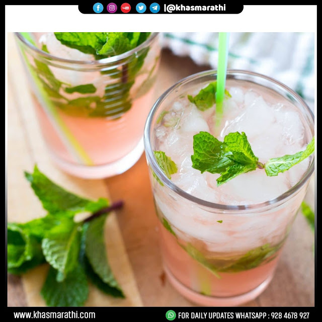 घरच्या घरी बनवा थंडगार Mint Mojito || Marathi special