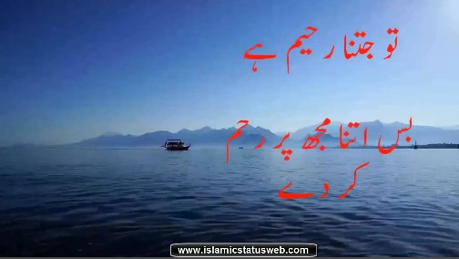 Best Dua Islamic Whatsapp Status Video Download Free