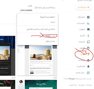 انشاء موقع بلوجر احترافي مع تحميل قالب يدعم اعلانات جوجل أدسنس وسط الموضوع | موقع عناكب