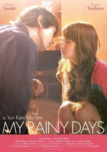 My rainy days subtitle indonesia hotel