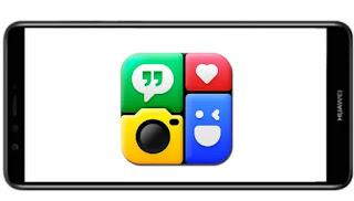 تنزيل برنامج فوتو جريد  Photo Grid  Premium mod pro مدفوع مهكر بدون اعلانات بأخر اصدار من ميديا فاير للاندرويد.