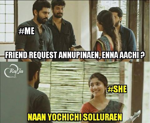 Friend Request Anupinaen Enna Aachu