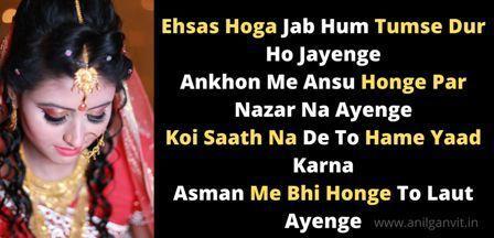 doorie shayari in hindi