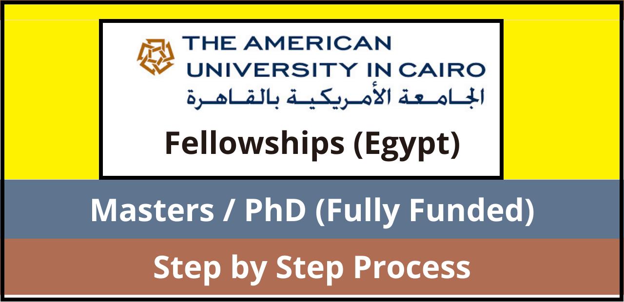 زمالات الجامعة الأمريكية بالقاهرة 2022-2023