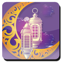 2020 Ramadan CountDown Apk free Download for Android