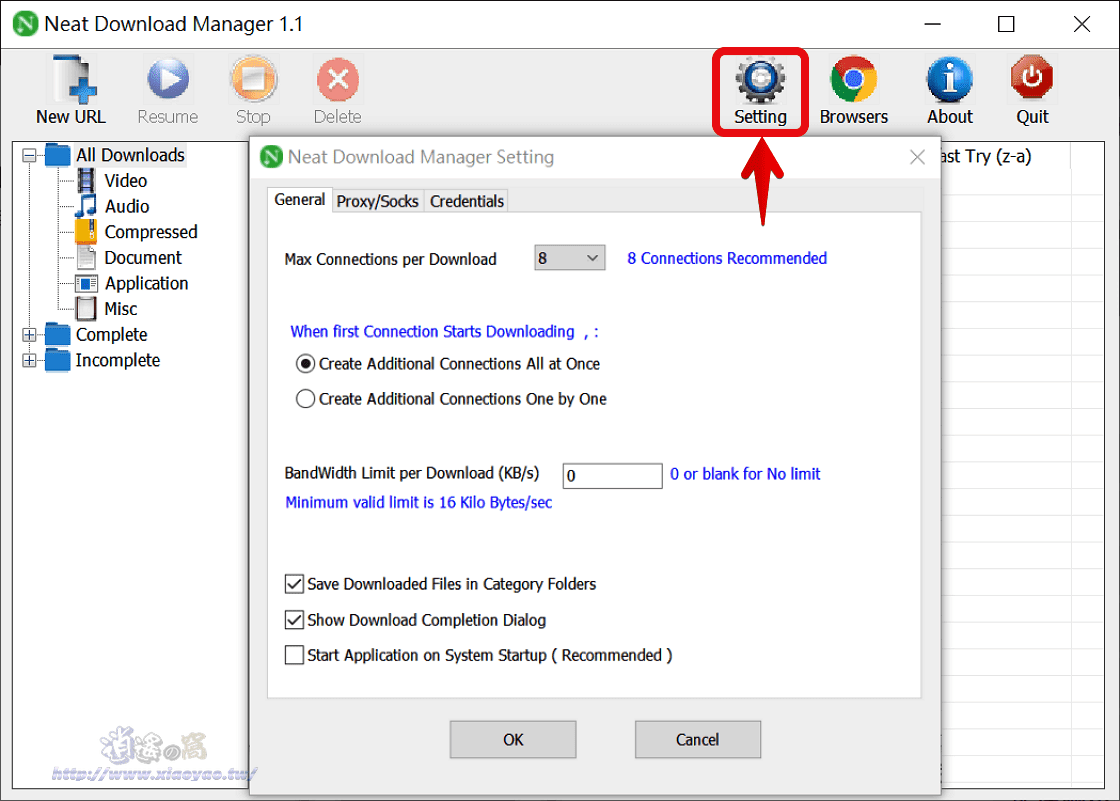 Neat Download Manager 免費下載管理器