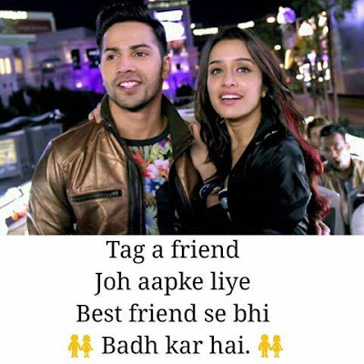 Tag A Friend Jo Aapke Liye Best Friend Se Bhi Bhad kar Hai