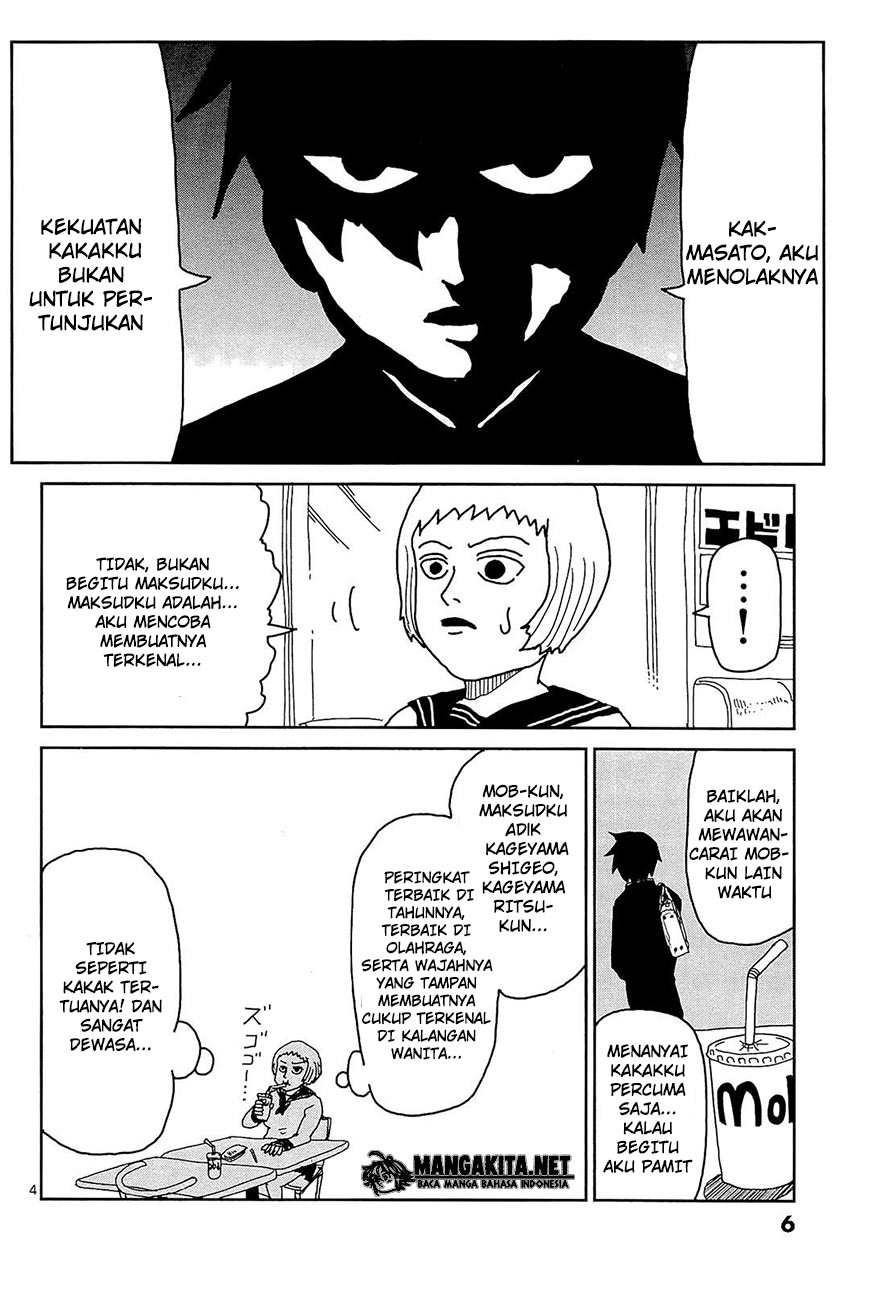 Mob Psycho 100 Chapter 10-9