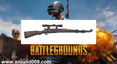 أفضل 10 أسلحة ببجي للمحترفين والفوز في المعركة بسهولة