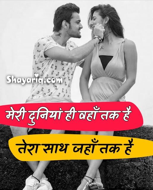 Hindi shayari, hindi poetry, hindi photo shayari, hindi photo status, hindi photo Quotes, shayariq