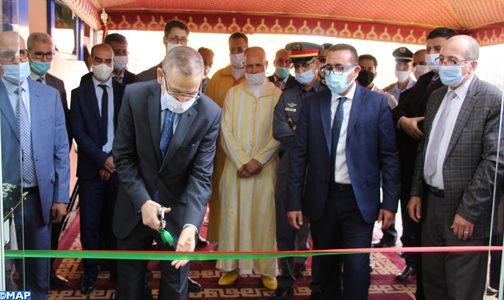 بني ملال.. افتتاح المركز الجهوي للا آمنة لرعاية الأطفال