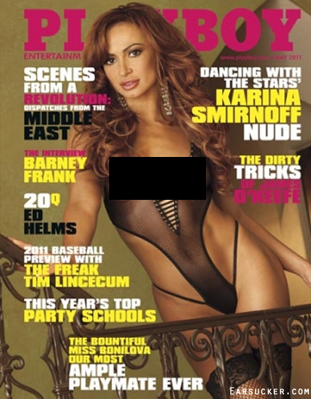 PARIS: Karina Smirnoff Not In Trouble Over Playboy Photoshoot